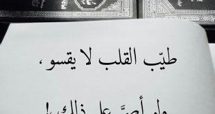 صورة صور عليها كتابات عتاب , العتاب محبه واو