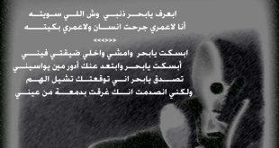 صورة صور عتاب صديق , عتاب الاصدقاء يصلح العلاقات