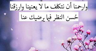 صورة صور اذكار يوم الجمعه , فضل ذكر يوم الجمعه