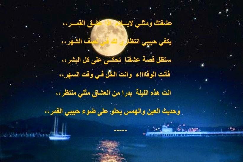صورة صور للقمر مكتوب عليها , صوره قمر في منتهي الجمال