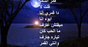 صور للقمر مكتوب عليها , صوره قمر في منتهي الجمال