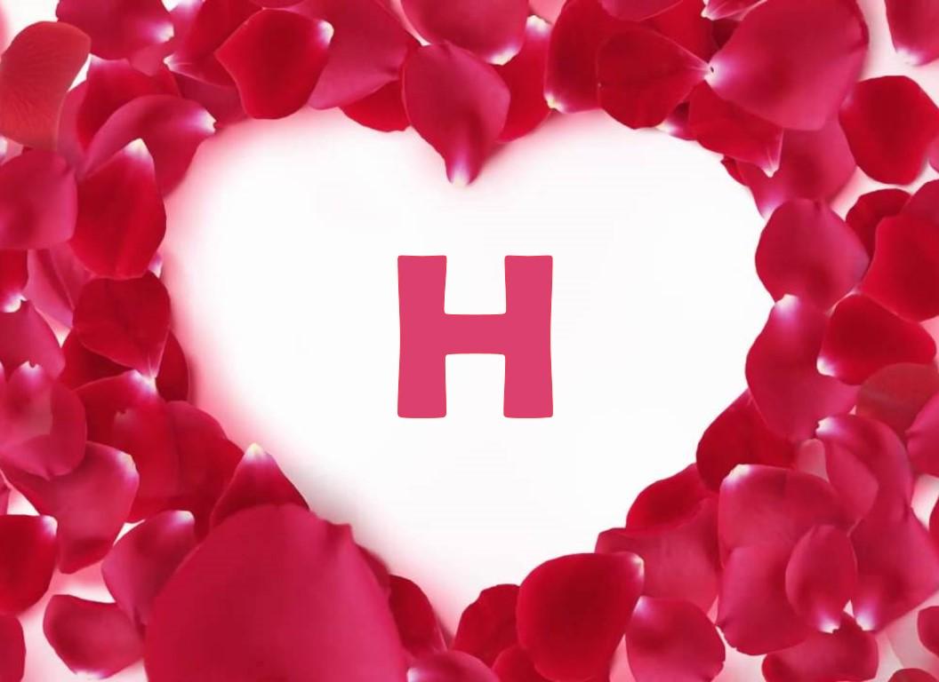 صور صور فيها حرف h , خلفيات روعه لحرف h