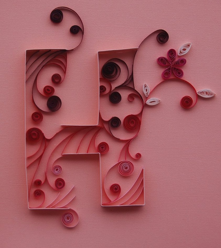 صورة صور فيها حرف h , خلفيات روعه لحرف h