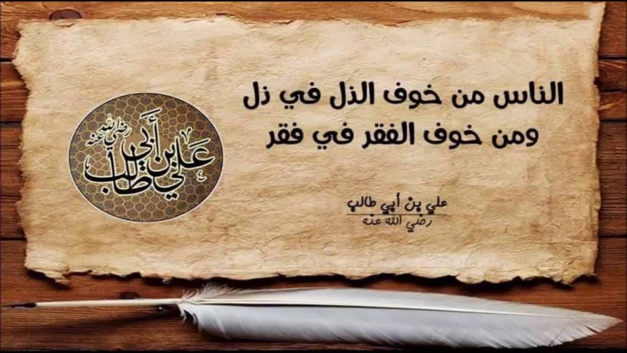 صورة اقوال وحكم اسلامية بالصور , اقول ماثره جدا اسلامية بالصور