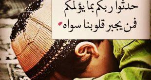 صورة صورة اسلامية رائعة , اجمل الصور الاسلاميه عن الدين