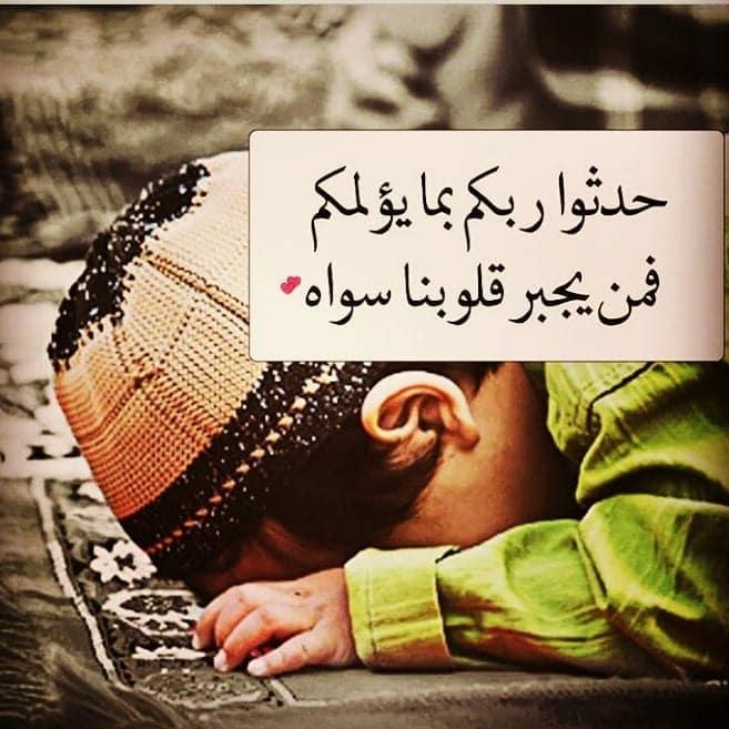 صور صورة اسلامية رائعة , اجمل الصور الاسلاميه عن الدين
