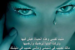 صورة اجمل العبارات عن الحب مع الصور , صوره بعباره حب رمزيه