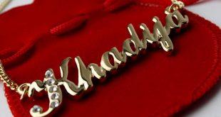 صور صور اسم خديجة , اجمل الصور التي تحمل اسم خديجة