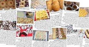 صورة وصفات حلويات مصورة , الاكل وصفاته تهبل