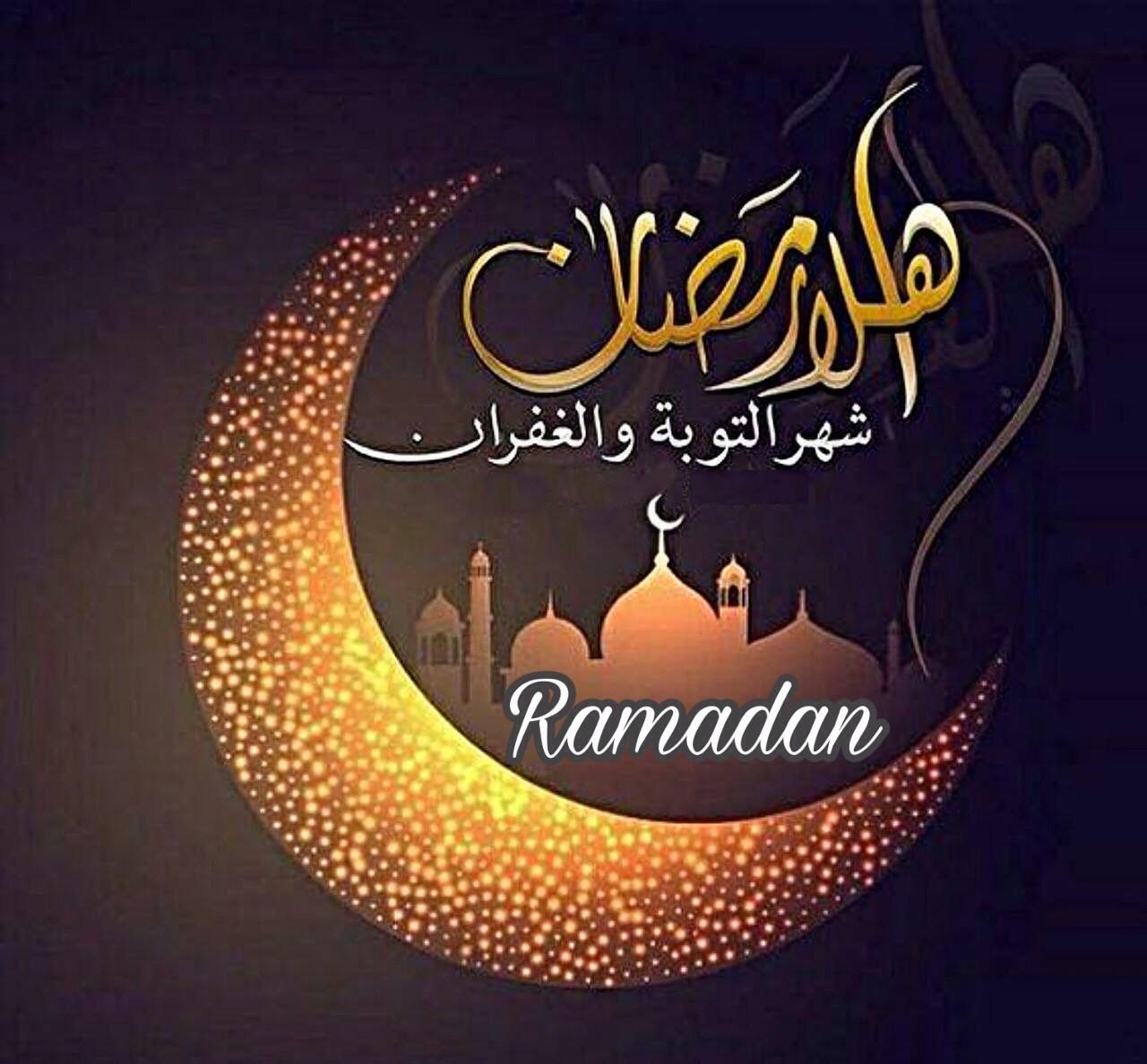 صورة صور رمضان , رمضان شهر الخير و البركه بالصور