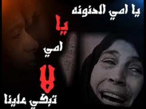 صورة صور عن الام حزينه , معامله الابناء السيئه لامهاتهم