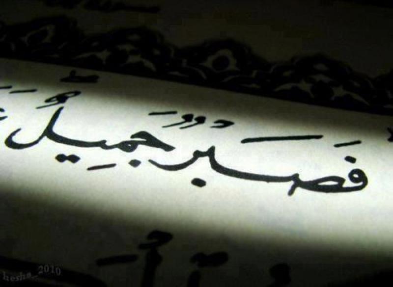 صورة صور مع كلمات , خلفيات جميله جدا به كلمات جميله