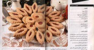 صور وصفات حلويات بالصور , ابسط الطرق لوصفات الحلويات