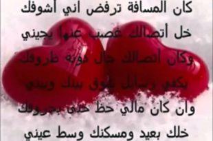 صورة صور شعر عن الحب , الحب ليه شعور مميز