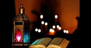 صور صور عن رمضان , رمضان من اجمل الشهور في السنه