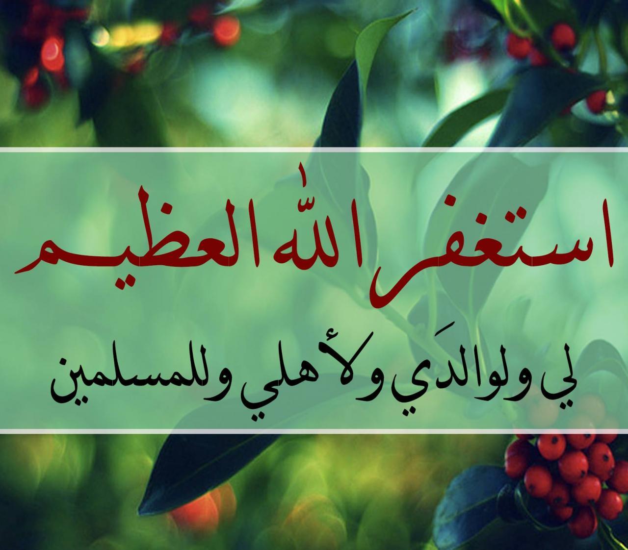 صورة صور دينيه اسلاميه , اجمل الخلفيات الدينيه