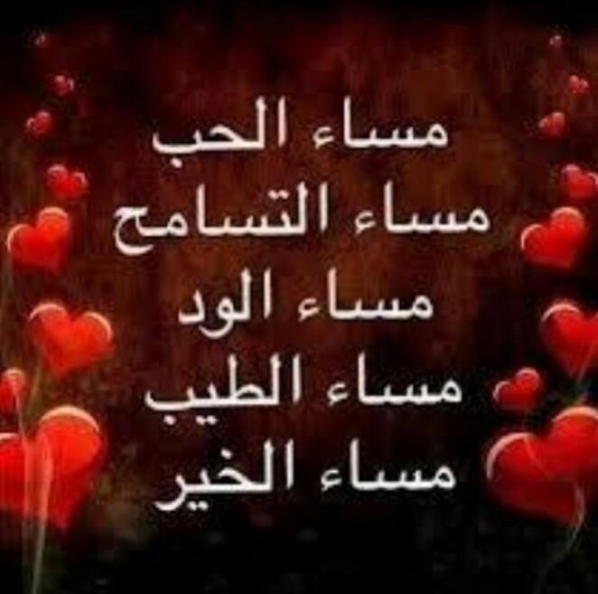 صورة صور صباح الخير ومساء الخير , صور متنوعه لصباح و مساء الخير