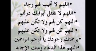 صورة صور دعاء الفرج , اجمل ادعيه الفرج بالصور
