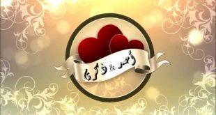 صور صور اسم احمد , صور لاسم احمد متتنسيش