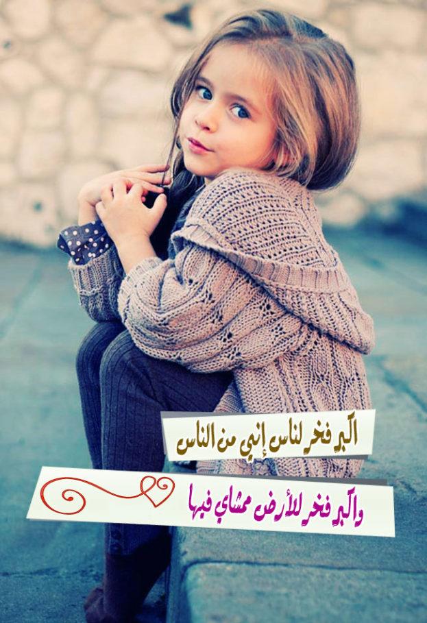 صورة صور بنات مكتوب عليها كلام , صور بنات جميلات مكتوب عليها