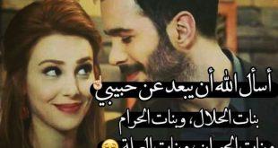 صور حلوه مكتوب عليها كلام حب , كلام الحب عصايه سحريه للنساء
