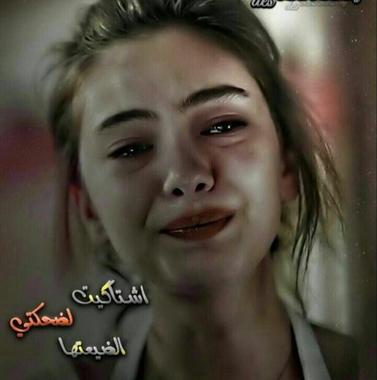صورة اجمل صور بنات حزينه , بنت بدمعه حزينه