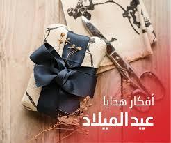 صورة هدايا عيد ميلاد للبنات بسيطة , افكار جديدة لاجمل هدية لحبيبتك