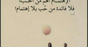 صورة صور عتاب حبيب , عاتب بكلمه قصيره
