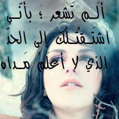 صورة صور عتاب والم , صور معبرة عن عتاب الاحباب 2551 8