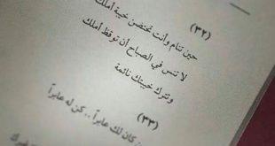 صورة رسائل وصور عتاب قويه , اقوي كلام عتاب هتشوفه