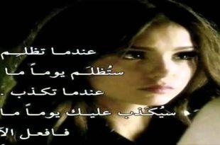 صورة صور بنات عتاب , عتاب البنت قوي جدا