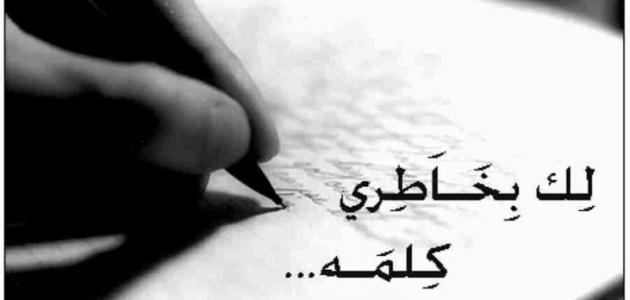 صورة صور حب عتاب , صور عليها افضل كلمات العتاب 2603 3