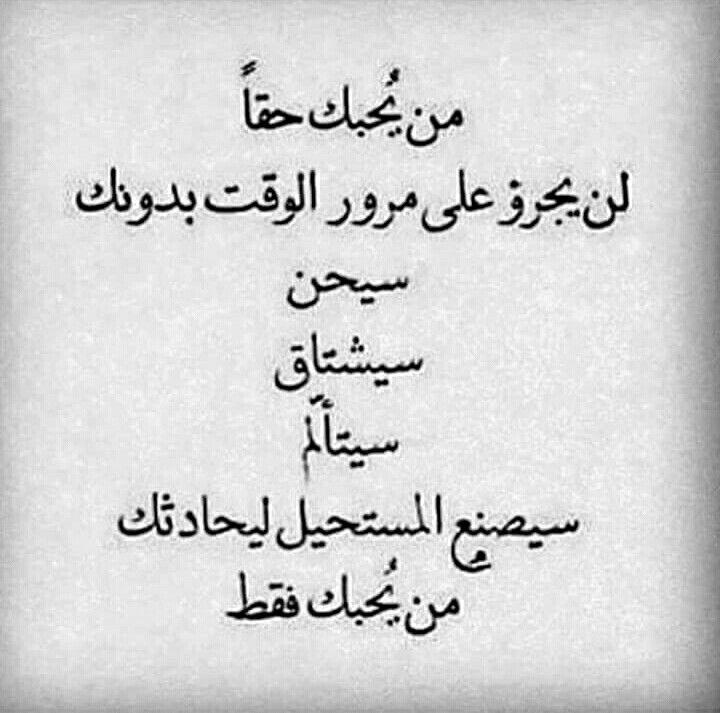صورة صور حب عتاب , صور عليها افضل كلمات العتاب 2603 5