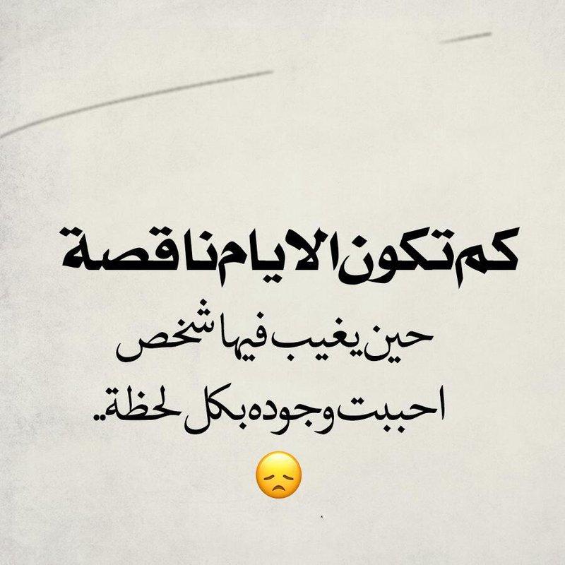 صورة صور حب عتاب , صور عليها افضل كلمات العتاب 2603 7