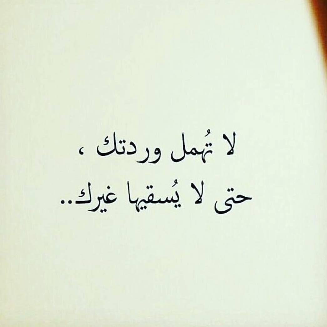 صورة صور حب عتاب , صور عليها افضل كلمات العتاب 2603 9