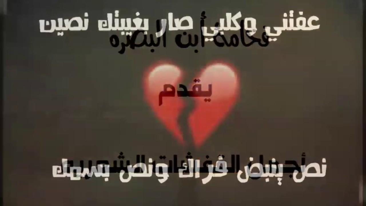 صورة صور مكتوب عليها اشعار عتاب , شعر خلفيته بتوجع القلب