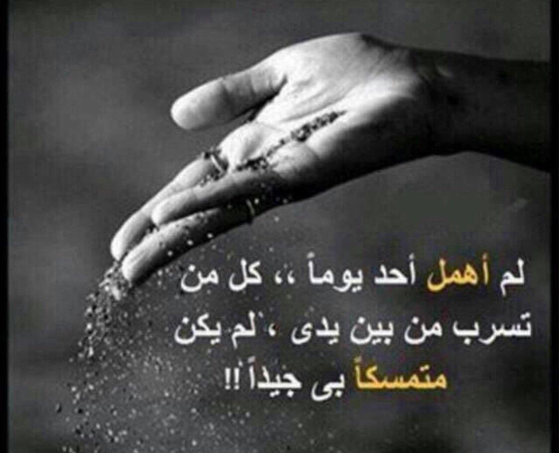 صورة اشعار وصور عتاب , عاتب بصوره فيها شعر كبير