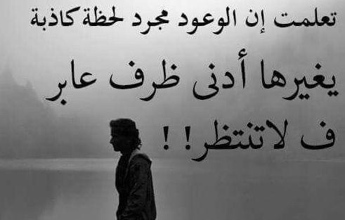 صورة صور عتاب وشعر , الشعر هو اروع طريقه للعتاب