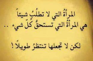 صورة صور عن عتاب الحبيب , هعتبك عشان بحبك