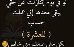 صورة صور عتاب عن الفراق , هتفارق اكيد هعاتبك من وجعي