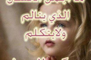 صورة صور عن عتاب الاصدقاء , عتاب الصديق واجب