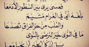 صورة صور عتاب الحبيب , حبيبي هعتبك عشان نكمل