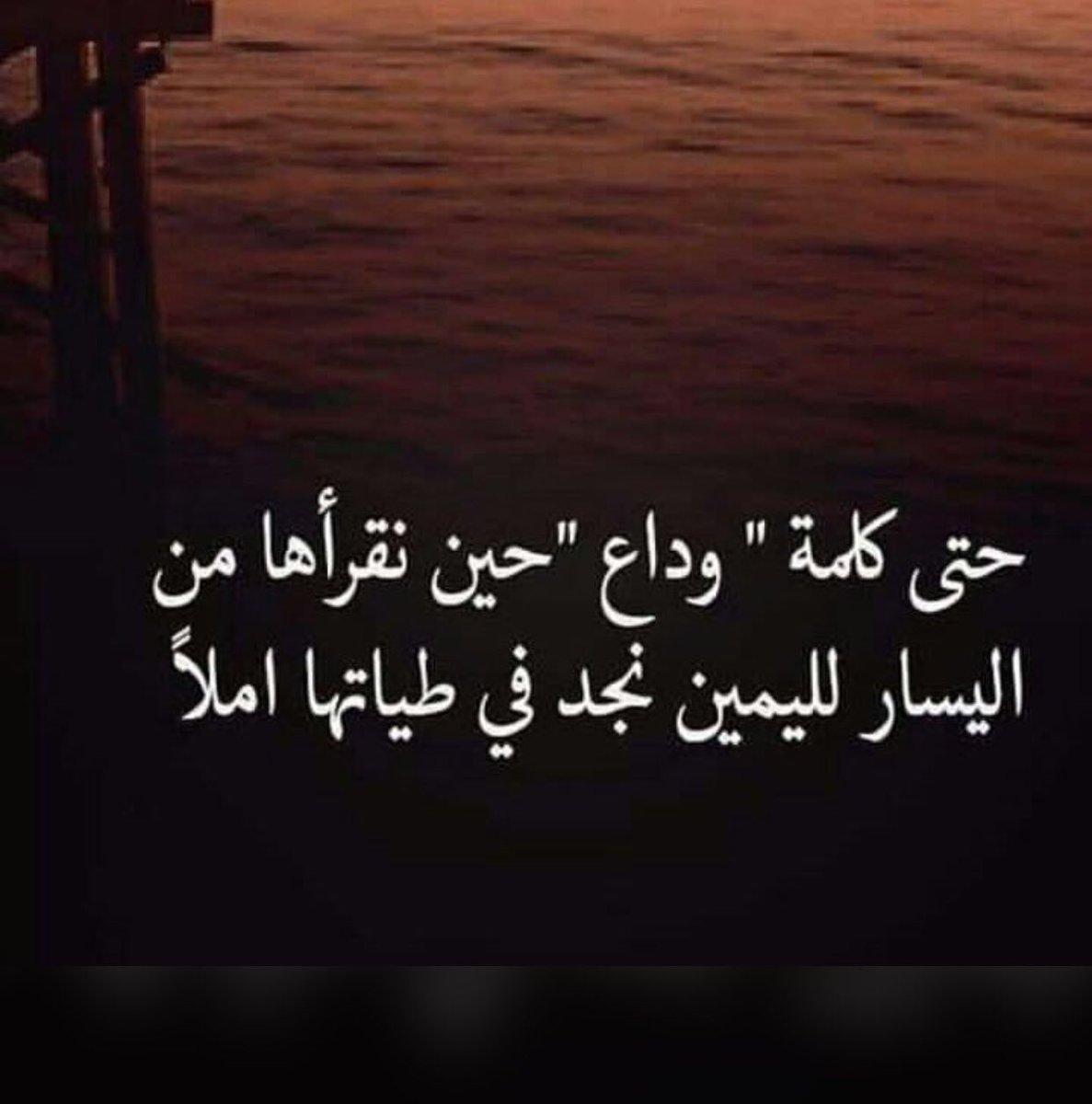 صورة صور كلام عتاب , العتاب علي الصور