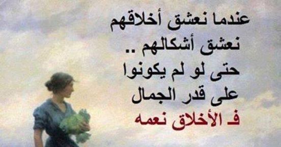 صورة صور عتاب وحكم , العتاب ببحصل بين الاحباب