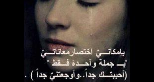 كلمات وصور عتاب للحبيب , كلمه جديده العتاب