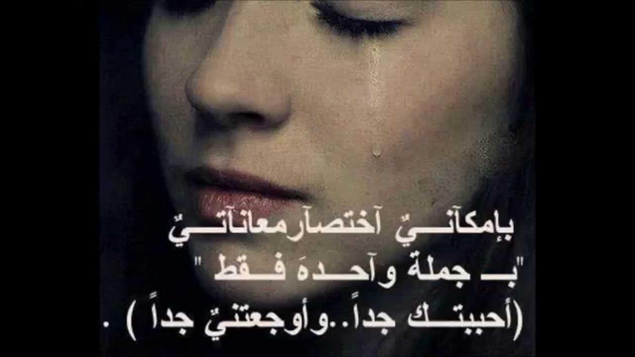 صورة كلمات وصور عتاب للحبيب , كلمه جديده العتاب