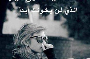 صورة صور جميله عتاب , صور مافيش زيها للعتاب