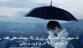 صورة صور بوستات عتاب , هعاتبك كتير عشان بحبك اكتر