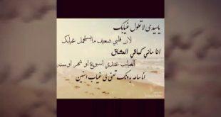 صور مسجات عتاب , مسج قوي فيه عتاب