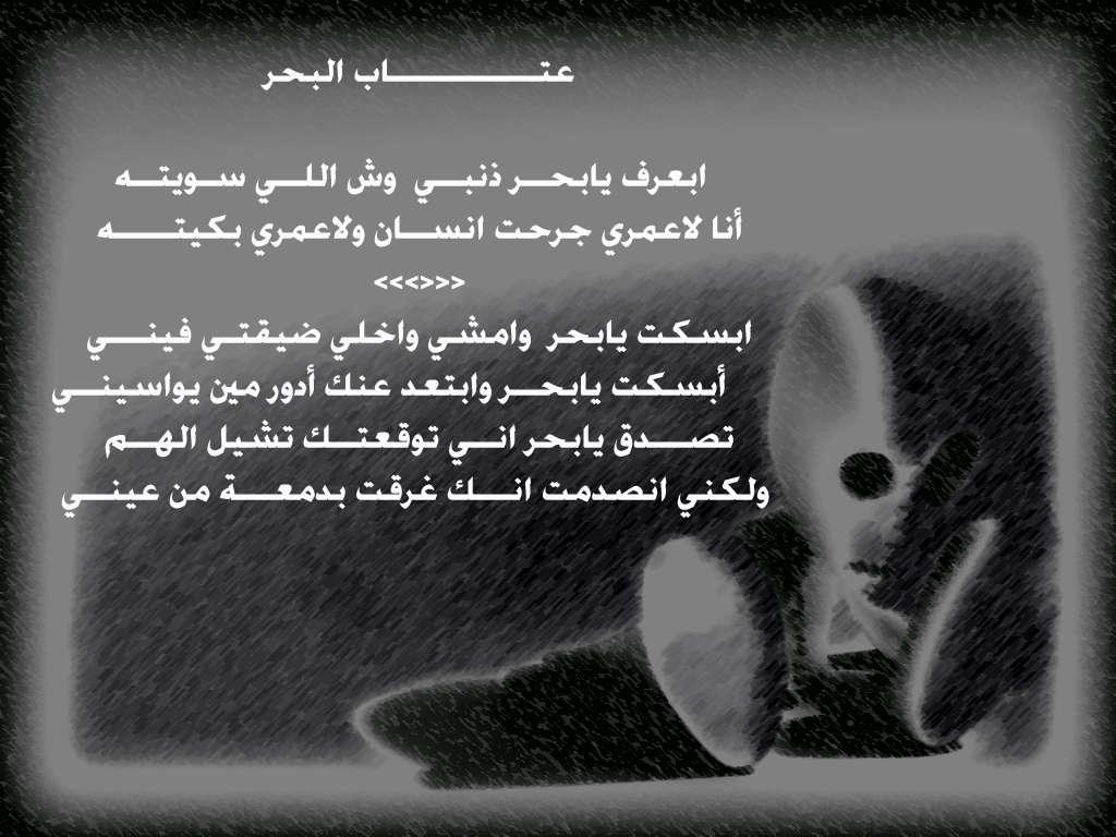 صورة كلمات وصور عتاب , العتاب بيحتاج معافره